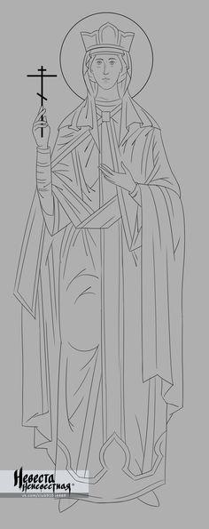 Святая мученица Александра Никомедийская Art Icon, Orthodox Icons, Indian Paintings, Drawing Lessons, Christian Art, Religion, Sketches, Cartoon, Drawings