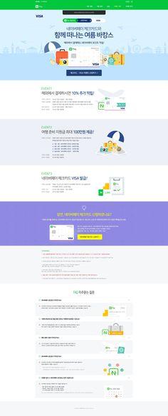 Pop Up Banner, Web Banner, Web Layout, Layout Design, Korea Design, Web Design, Promotional Design, Event Page, Ui Web