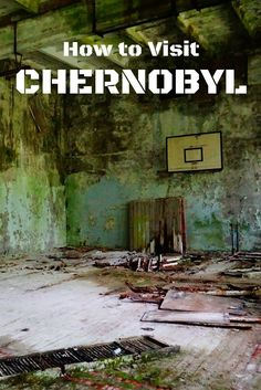 Chernobyl Tours: A guide to taking a tour of the Chernobyl exclusion zone and Pripyat town from Kiev, Ukraine. Is it safe? What do you see? How much does it cost? Read on for answers and more.