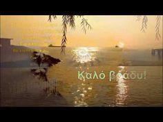Good Night, Beach, Outdoor, Youtube, Crafts, Nighty Night, Outdoors, Manualidades, The Beach