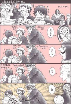 おに桐 (@kusomoe59) さんの漫画   98作目   ツイコミ(仮) One Piece Manga, Fanfic One Piece, One Piece Meme, One Piece Series, One Piece Funny, One Piece Drawing, One Piece Comic, One Piece Ship, One Piece Fanart