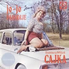 terrible album covers - Google Search