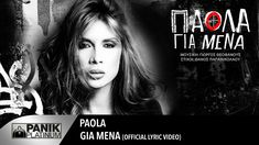 ΠΑΟΛΑ - Για μένα / Paola - Gia Mena | Official Lyric Video - YouTube