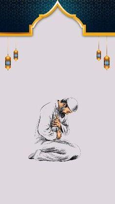 Islamic Videos, Cute Songs, Ramadan, Allah