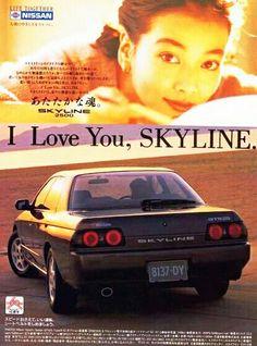Nissan Skyline2500
