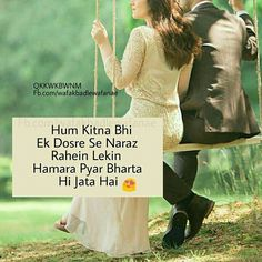 I love you jaan. Qoutes About Love, True Love Quotes, Best Love Quotes, Romantic Love Quotes, Love Quates, Tru Love, Love Life, Shyari Quotes, Hindi Quotes
