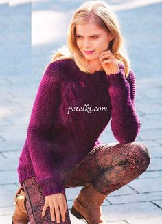 Классический пуловер реглан