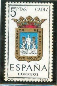 1962 España-Escudo de la Provincia de Cádiz Cadiz, Stamp Collecting, Postage Stamps, Spain, Arms, Illustration, Collections, Coats, Spain Flag