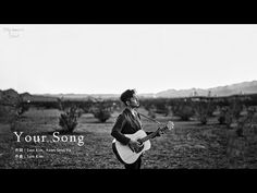 Sam Kim - Your Song