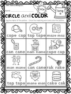 Spring Math and Literacy pack. Teaching kindergarten classroom with engaging worksheets with a lot of sight word, word work, phonics, reading, fluency, writing, number, addition & subtraction, shape activities etc. Perfect for spring centers, homework, morning work and home school. #springworksheets #springactivities #kindergartenactivities #kindergartenworksheets Long Vowel Worksheets, Phonics Worksheets, Kindergarten Worksheets, Coloring Worksheets, Tracing Worksheets, Sight Words, Cvc Words, Teaching Kindergarten, Teaching Reading