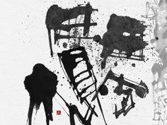 無念無想 禅語 禅書 書道作品 zen zenwords calligraphy