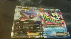 I'M GIVING AWAY: #Pokemon #1st #Edition #XY5 #Primal #Kyogre #EX And #Sharpedo #EX