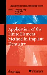 BUY DENTISTRY BOOKS ONLINE: APPLICATION OF THE FINITE ELEMENT METHOD IN IMPLAN...