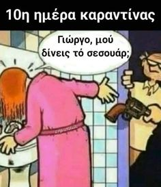 Funny Friday Memes, Funny Mom Memes, 9gag Funny, Friday Humor, Mom Humor, Funny Stuff, Monday Memes, Funny Qotes, Walmart Funny