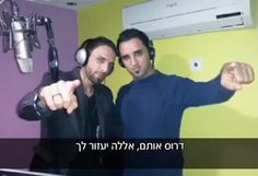 """A duo of Palestinian singers has posted a song that encourages Palestinians to commit infanticide by using their cars to 'run over' Israeli babies, apparently inspired by a recent incident in which a Palestinian driver did just that.  """"Run over, run over the 2-month-old baby girl – that's..."""