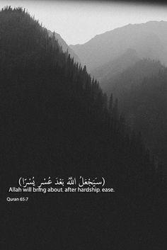 Hardship Beautiful Quran Quotes, Quran Quotes Love, Quran Quotes Inspirational, Islamic Love Quotes, Arabic Quotes, Quran Sayings, Hadith Quotes, Allah Quotes, Muslim Quotes