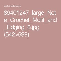 89401247_large_Note_Crochet_Motif_and_Edging_6.jpg (542×699)