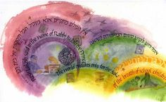 Sharon Binder - Hebrew Calligraphy and Design