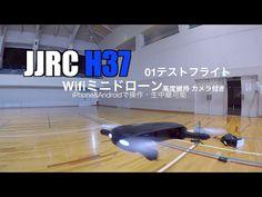 JJRC H37 Wifiミニドローン 高度維持 カメラ付き iPhone&Androidで操作・生中継可能 01テストフライト 密林レビューでは言えない!!