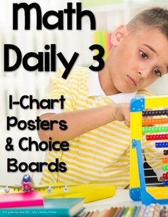 "Great pack of resources for Math Daily 3, including I-Charts, Choice Boards, and Bookmarks.    ""The Daily 5 and CAFE are trademark and copy written content of Educational Design, LLC dba The 2 Sisters. Educational Design, LLC dba The 2 Sisters does not authorize or endorse these materials."""