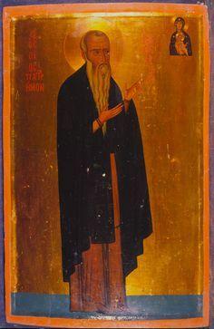 Saint Euthymiusthe Great, Sinai