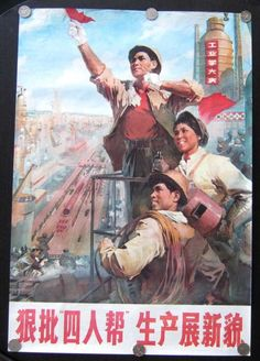Chinese Cultural Revolution Propaganda Poster Gang of Four 1977 Chinese Propaganda Posters, Chinese Posters, Propaganda Art, Cuba, Photo Library, Best Artist, Old Photos, Worlds Largest, Revolution