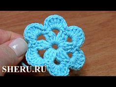 Crochet Flower For Beginners Урок 27 Как связать цветок крючком