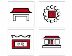 """Check out new work on my @Behance portfolio: """"The Forgotten Places in Kowloon City (Map Design)"""" http://be.net/gallery/36433115/The-Forgotten-Places-in-Kowloon-City-(Map-Design)"""