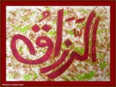 Calligraphy & making Textured base