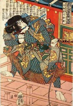 1830 Kuniyoshi - Inukai Genpachi Nobumichi From 800 Heroes Of Our Country's Suikoden Japanese Artwork, Japanese Prints, Japanese Design, Grand Art, Japanese Folklore, Traditional Japanese Art, Kuniyoshi, Samurai Art, Korean Art