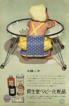 Old Advertisements, Retro Advertising, Retro Ads, Vintage Ads, Vintage Prints, Vintage Posters, Vintage Designs, Japanese Toys, Japanese Prints