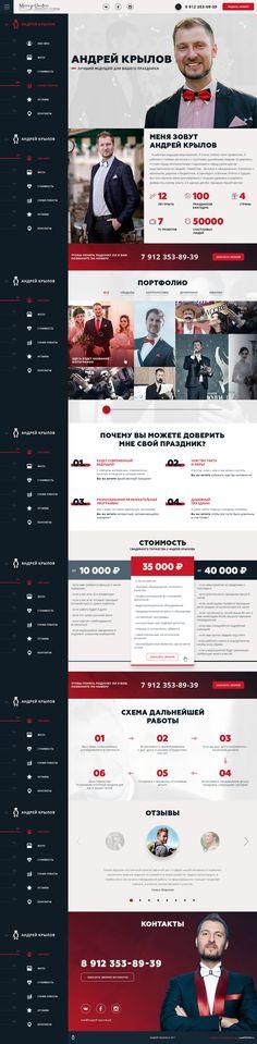 Landing Page для крутого ведущего из Оренбурга. андрей-крылов.рф