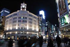 東京銀座株式会社和光 Ginza Tokyo