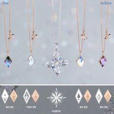 Prop Design, Music Wallpaper, Concept Art, Girl Fashion, Swarovski, Jewelry Accessories, Sparkle, Style Inspiration, Jewels