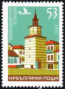 Sello: Triavna (Bulgaria) (Clock Towers) Mi:BG 2793,Sn:BG C141,Yt:BG PA135