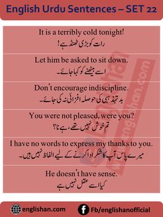 English to Urdu sentences Used in Daily Life with PDF English Learning Books, English Speaking Practice, English Learning Spoken, Learn English Words, Vocabulary Pdf, English Vocabulary Words, English Phrases, Simple English Sentences, Triplet Babies