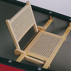 oldtowncanoe Accessories » Canoe Accessories » Seat Backs » Cane Seat Back