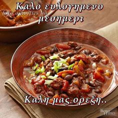 Black Bean Chili, No Bean Chili, Black Beans, Bean Chilli, Spicy Chili, Slow Cooker Soup, Slow Cooker Recipes, Cooking Recipes, Cooking Chili