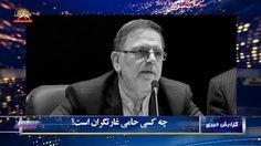 سیمای آزادی تلویزیون ملی ایران – 15 خرداد  ۱۳۹۶