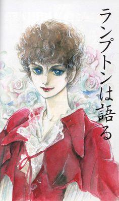 Feh Yes Vintage Manga | hagio moto