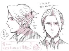 Xander/Marx with a ponytail.    (//∇//)