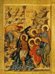 От всей души поздравляю всех православных христиан с Праздником Богоявление Господне, Крещение Господа нашего Иисуса Христа! http://www.pravoslavie.ru/28972.html