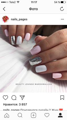 Make an original manicure for Valentine's Day - My Nails Gorgeous Nails, Love Nails, My Nails, Nails Ideias, Manicure E Pedicure, Cute Acrylic Nails, Nagel Gel, Nail Decorations, Halloween Nails