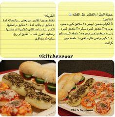 عجينه عجيبه للفطاير Appetizer Recipes, Snack Recipes, Cooking Recipes, Healthy Recipes, Arabian Food, Dough Ingredients, Pizza, Middle Eastern Recipes, Pain