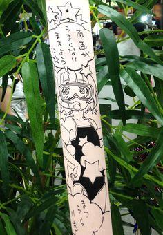 [Report]Monogatari series × 七夕Tanabata – otakucalendarjapan