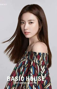 Korean Beauty, Asian Beauty, Asian Woman, Asian Girl, Bh Entertainment, Han Hyo Joo, W Two Worlds, Model Face, Korean Actresses