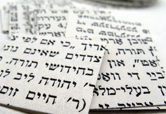 Vintage Hebrew and Yiddish paper shapes  larger by poemweave, $3.00