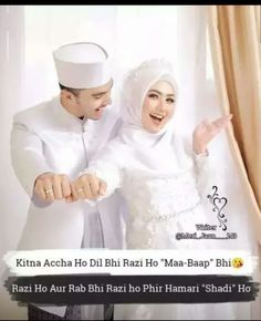 Dad Love Quotes, Couple Quotes, Best Quotes, Nice Quotes, Kabir Quotes, New Shayari, Urdu Funny Poetry, Love Shayri, Pinterest Hair
