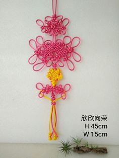 Prosperous Endeavours Knots, Crochet Necklace, Arts And Crafts, Handmade, Design, Hand Made, Tying Knots, Crochet Collar, Knot