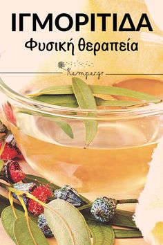 Better Life, Grapefruit, Alcoholic Drinks, Healthy Living, Beauty, Food, Diy, Tips, Bricolage